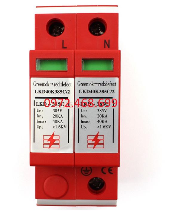 Bộ chống sét nguồn điện 220V - 40KA LKD40KA385C/2 (40KA)